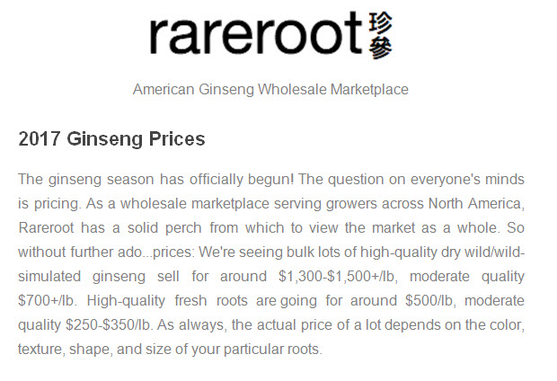 2017 prices - Ginseng Forum